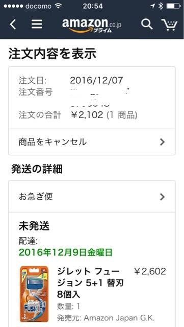 f:id:apicode:20161207213131j:plain