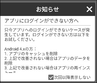 f:id:apicode:20161208220445p:plain