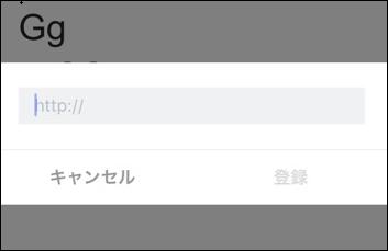f:id:apicode:20161209195106p:plain