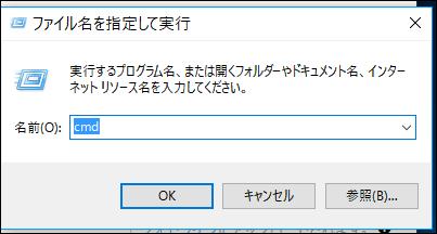 f:id:apicode:20161211094509p:plain