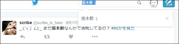 f:id:apicode:20161212194120p:plain