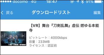 f:id:apicode:20161215190038p:plain