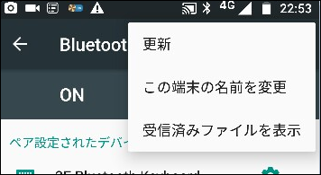 f:id:apicode:20161215230945p:plain