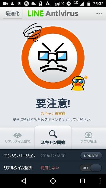 f:id:apicode:20161215231255j:plain