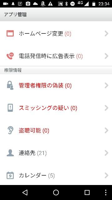 f:id:apicode:20161215231303j:plain
