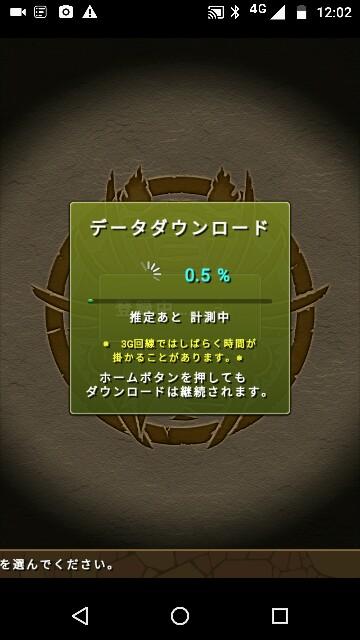 f:id:apicode:20161217130301j:plain