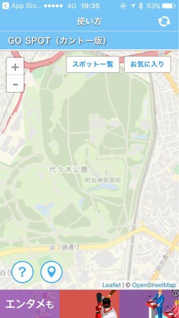 f:id:apicode:20161217210932j:plain