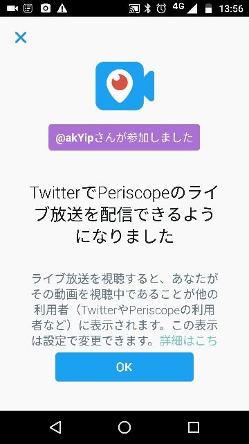 f:id:apicode:20161219141837j:plain