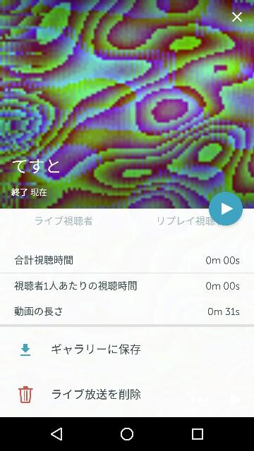 f:id:apicode:20161219141904j:plain