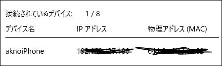 f:id:apicode:20161220104458p:plain