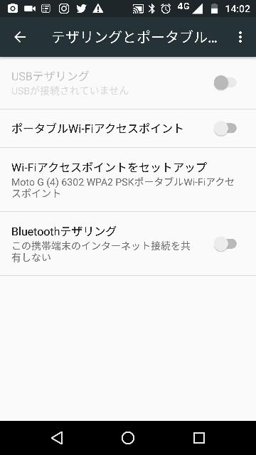 f:id:apicode:20161220140941j:plain