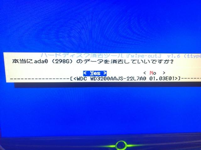 f:id:apicode:20161223213402j:plain