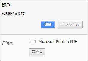 f:id:apicode:20161228102212p:plain