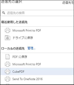 f:id:apicode:20161228102320p:plain