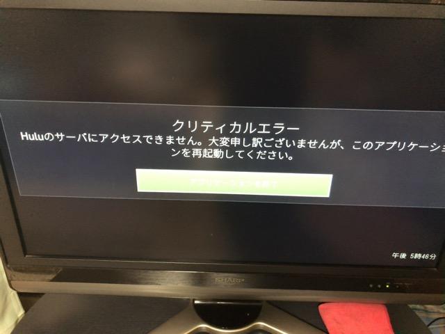 f:id:apicode:20170110091916j:plain