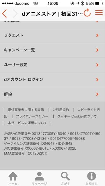 f:id:apicode:20170111222038j:plain