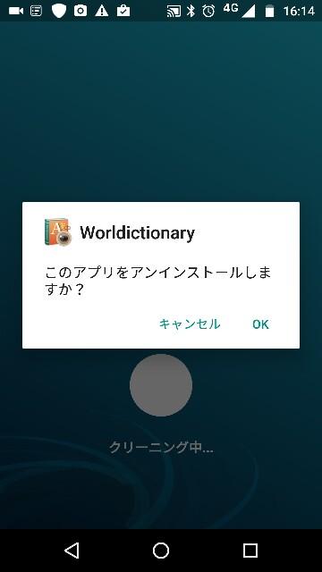 f:id:apicode:20170113163609j:plain