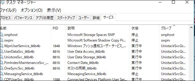 f:id:apicode:20170113224647p:plain