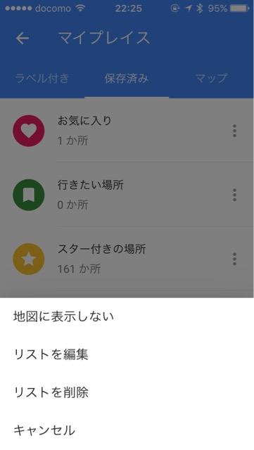 f:id:apicode:20170115093319j:plain