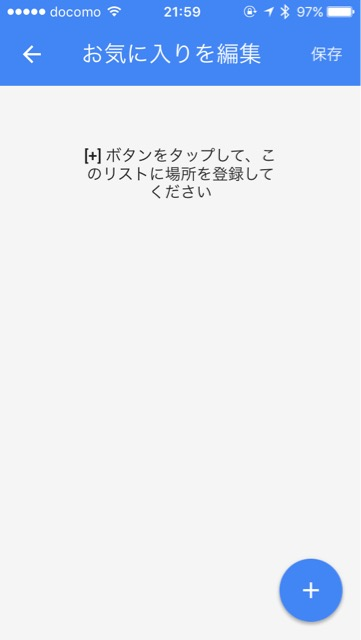 f:id:apicode:20170115093323j:plain