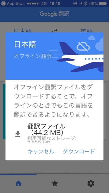 f:id:apicode:20170126162754j:plain