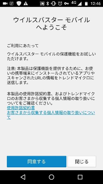 f:id:apicode:20170130131915j:plain