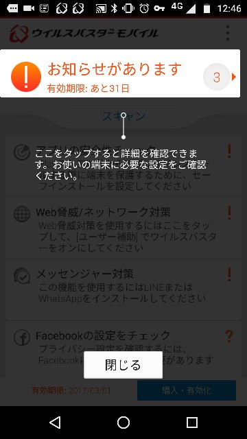 f:id:apicode:20170130131918j:plain