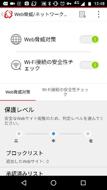 f:id:apicode:20170130131934j:plain