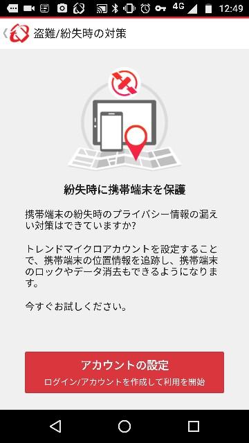 f:id:apicode:20170130131952j:plain
