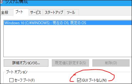 f:id:apicode:20170131151338p:plain