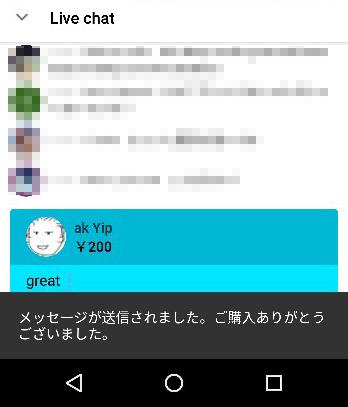 f:id:apicode:20170210202822j:plain