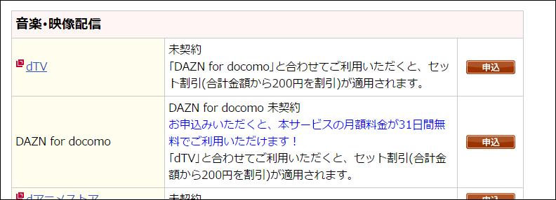 f:id:apicode:20170218205724p:plain