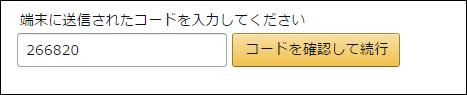 f:id:apicode:20170220145838p:plain