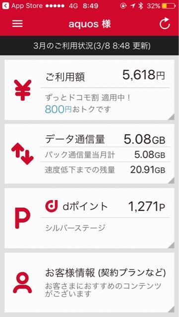 f:id:apicode:20170309150422j:plain