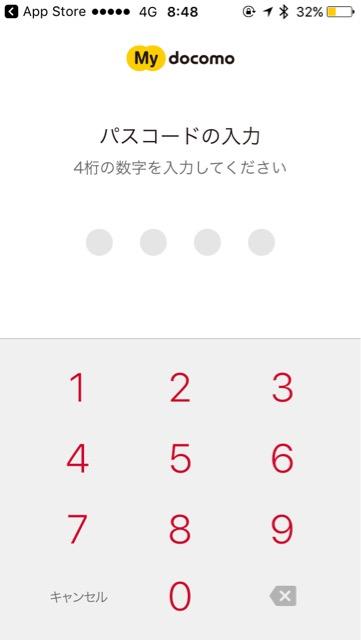 f:id:apicode:20170309150424j:plain