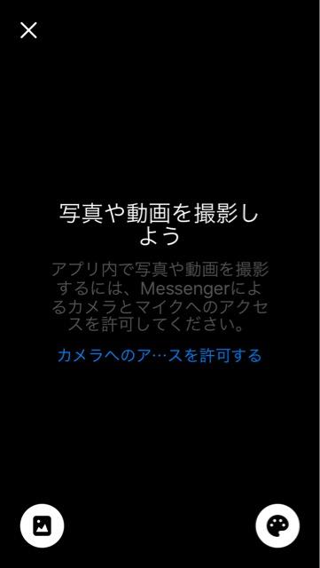 f:id:apicode:20170310093539j:plain