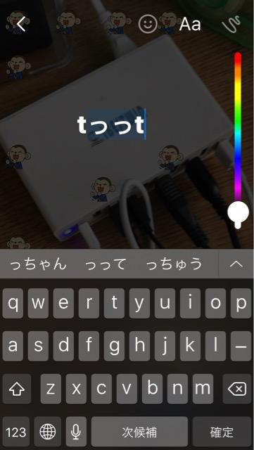 f:id:apicode:20170310093644j:plain