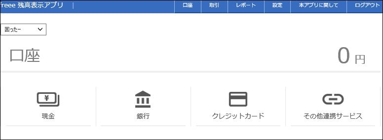 f:id:apicode:20170311100856p:plain
