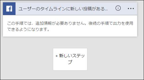 f:id:apicode:20170315101701p:plain