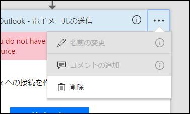 f:id:apicode:20170315101710p:plain