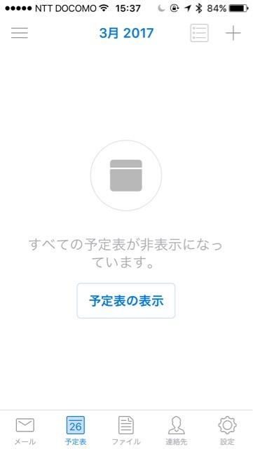 f:id:apicode:20170327101644j:plain