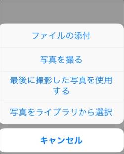 f:id:apicode:20170327102117p:plain