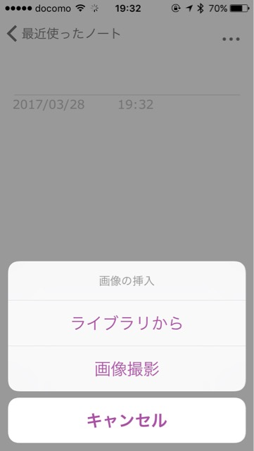 f:id:apicode:20170328203203j:plain