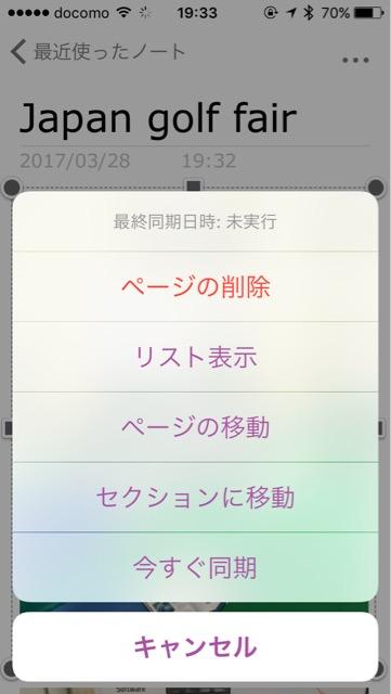 f:id:apicode:20170328203236j:plain