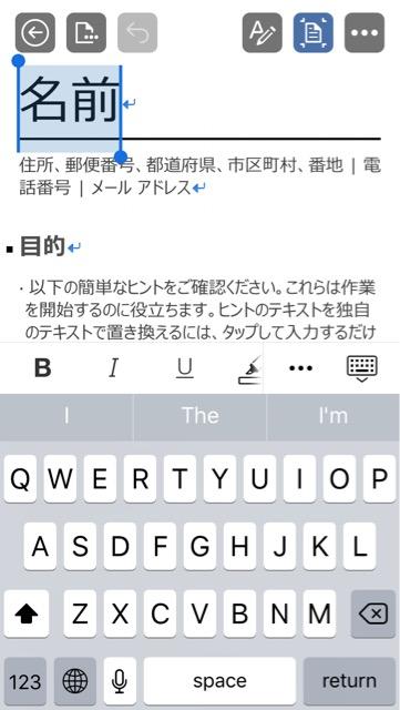 f:id:apicode:20170329103313j:plain