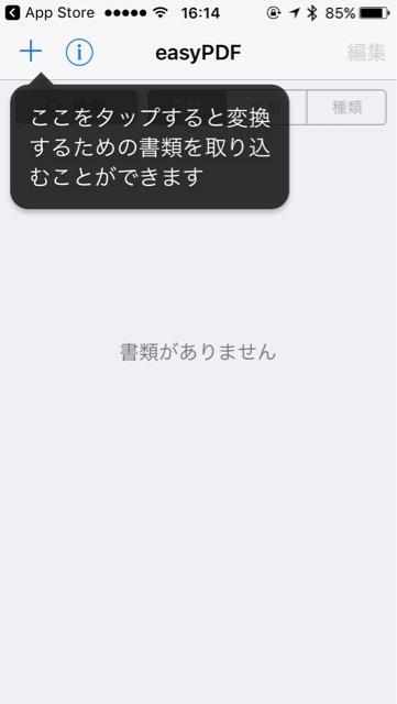 f:id:apicode:20170330162106j:plain