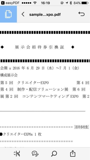 f:id:apicode:20170330162115j:plain