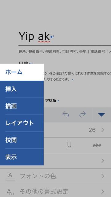 f:id:apicode:20170330162529j:plain