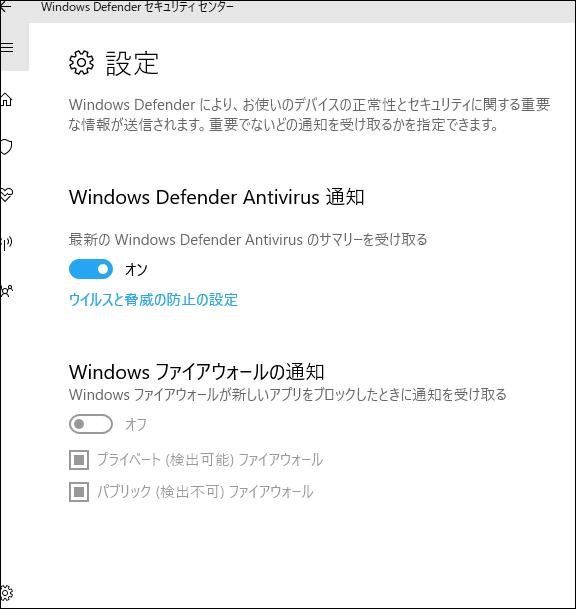 f:id:apicode:20170331100738p:plain