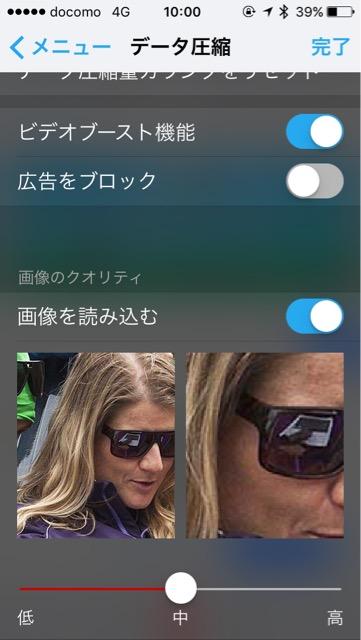 f:id:apicode:20170411101515j:plain